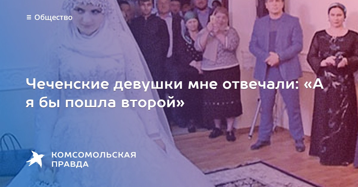 pizda-porno-video-kak-ebut-ingushku-dlya-zolotogo-dozhdya