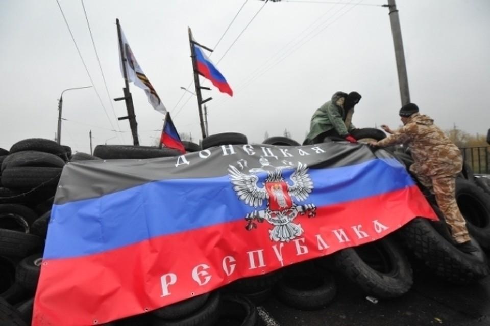 ДНР и ЛНР приостановили процесс объединения в Новороссию