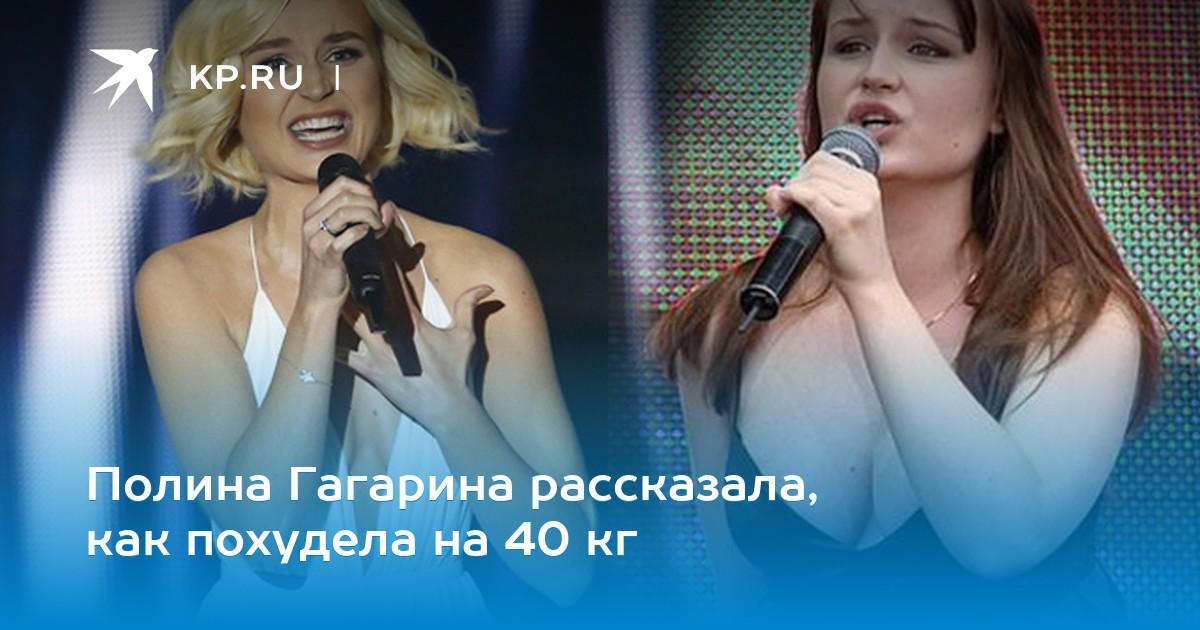 Смотреть 3 секрета похудения Полины Гагариной, которые помогут каждой видео