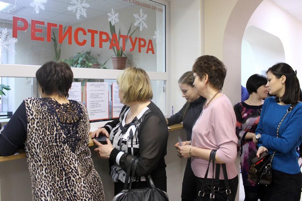В Челябинске чиновники «замолчали» акцию «Пригласи министра в поликлинику»