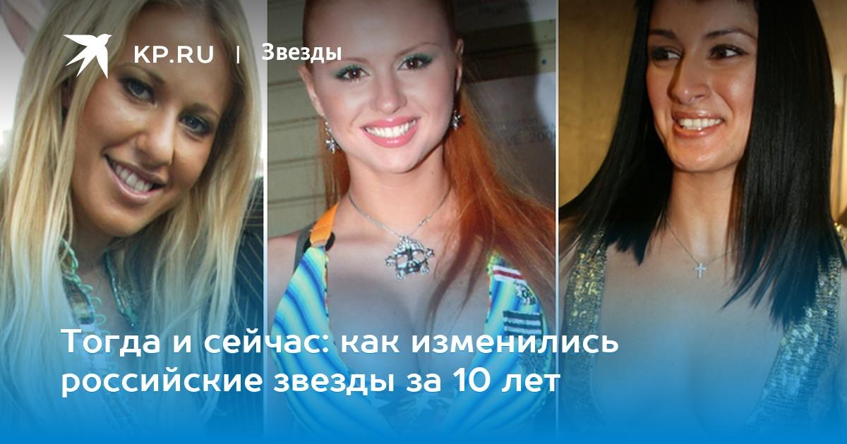 Звезды российского кино женщины в чулках, девки