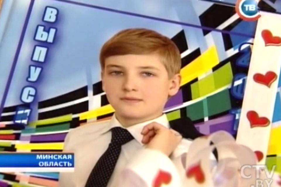 Николай Лукашенко окончил начальную школу. Фото: телеканал СТВ