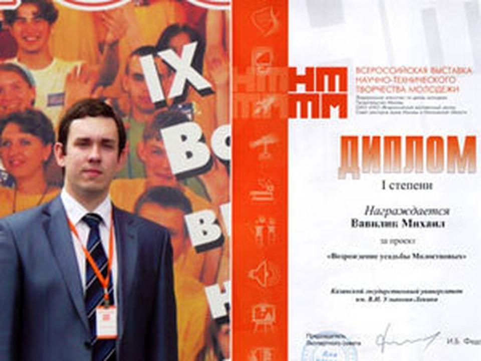 Проект Михаила является победителем множества Всероссийских конкурсов