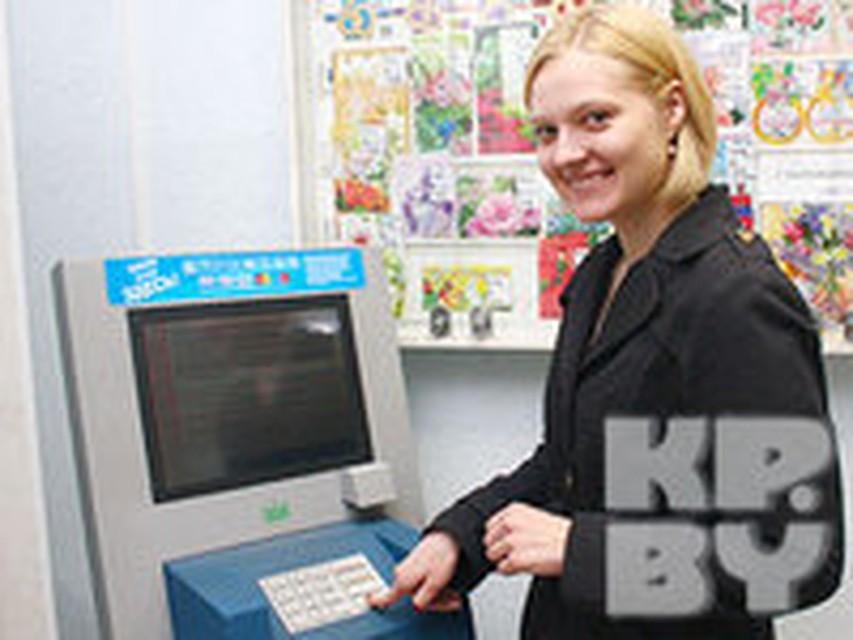 Игровые автоматы украина донецк 29 марта2012 казино чайна таун 36 смотреть в хорошем качестве