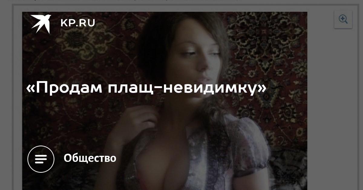 Объява онлайн екб знакомства знакомства с парнями сайты