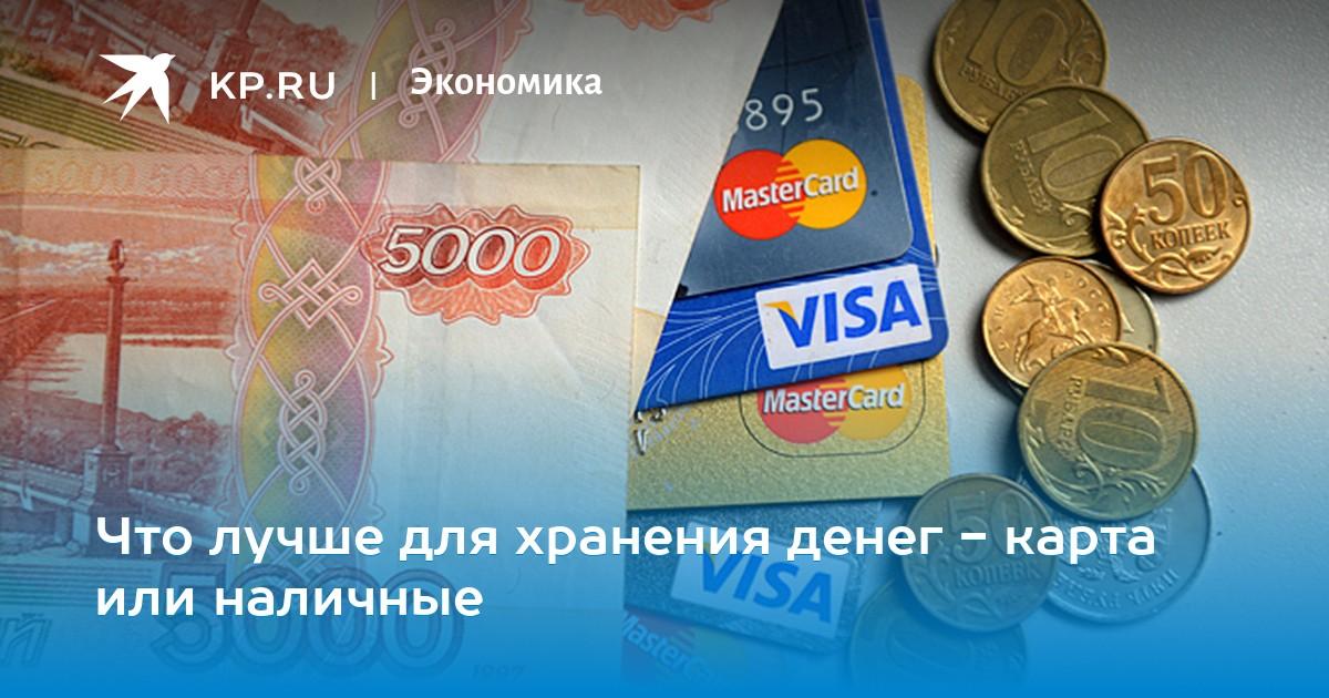 как скинуть деньги с номера на номер мтс россия