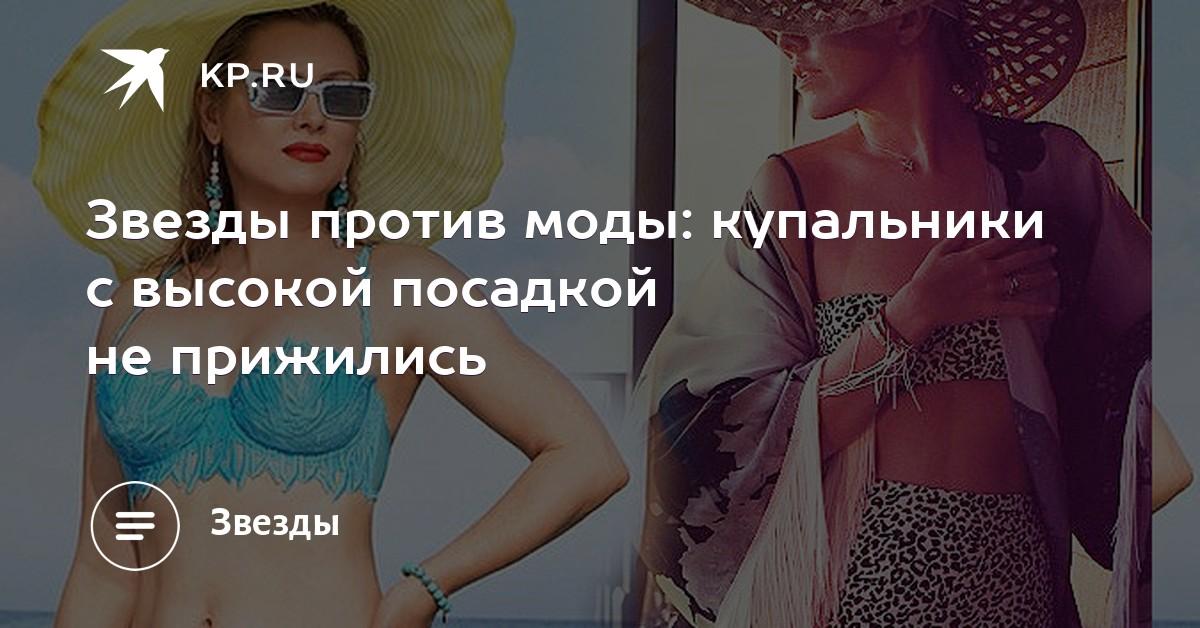 Анна ковальчук без трусов не воздержался, порно лесбиянки наташа