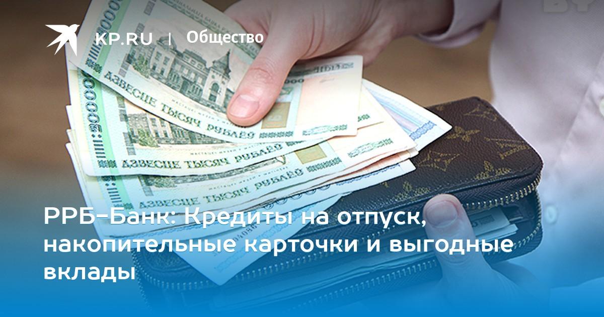 moneyveo второй кредит