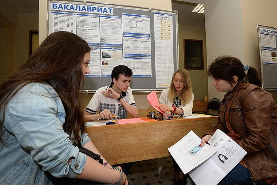 В среднем по факультетам МГУ на одно место претендуют два человека