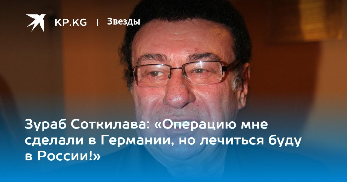 zaychik-muzhiki-kto-iz-izvestnih-rossiyskih-zvezd-vistavlyal-svoy-muzhskoy-chlen-porno