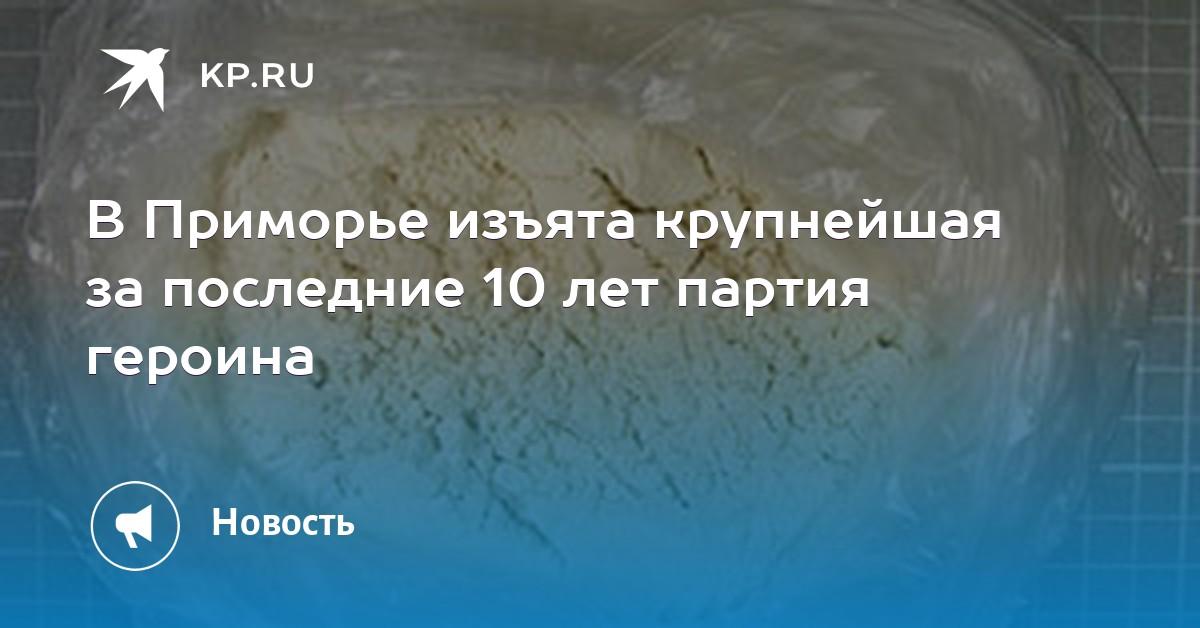Стаф онлайн Мурманск спайс базука банзай распродажа