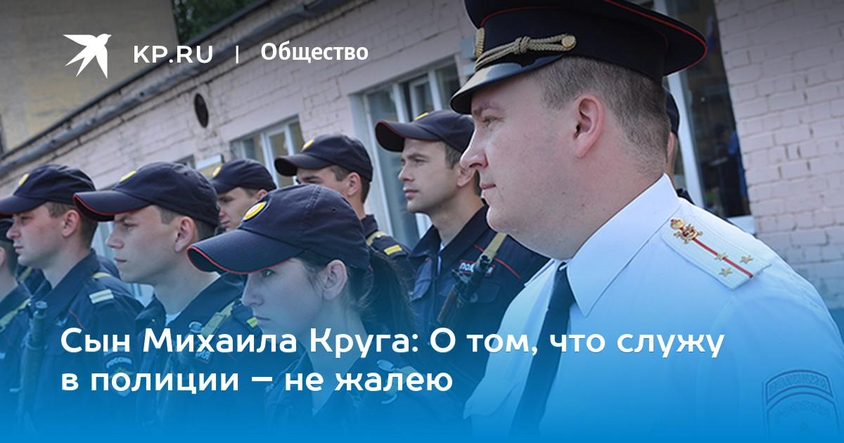 Дмитрий воробьев биография thumbnail