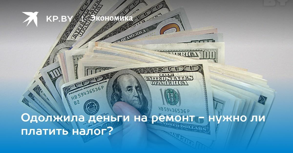Как переводить деньги мобильным банком на мтс