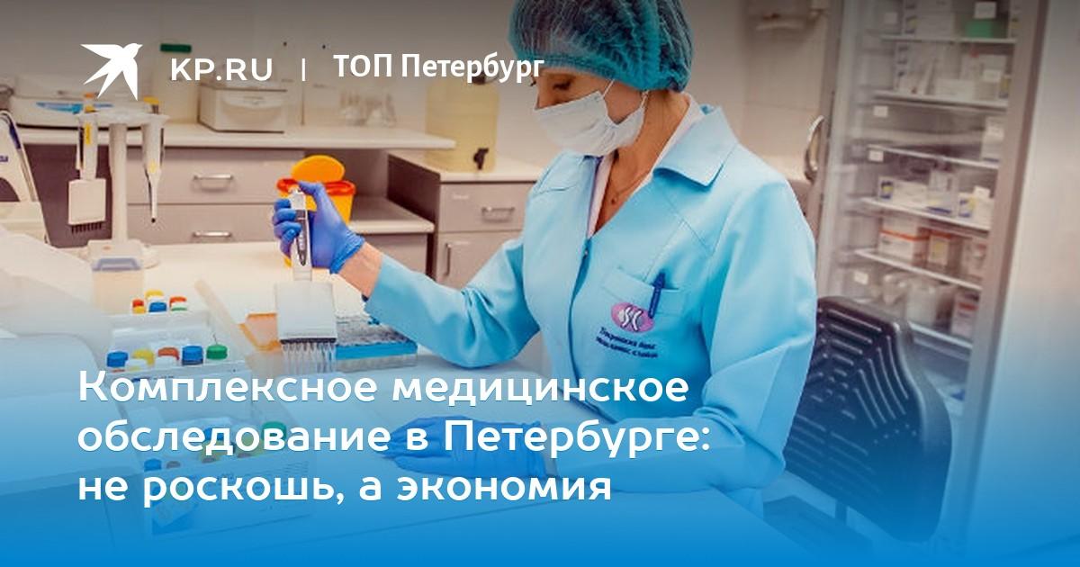 smotret-ginekolog-okazalsya-izvrashentsem-polnuyu-versiyu-trahayutsya-na-beloy