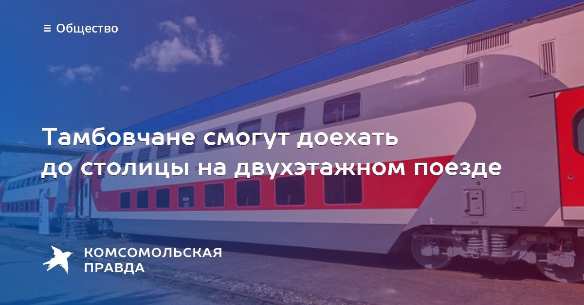 авиабилеты билеты мичуринск москва сразу, рассматриваю вопрос