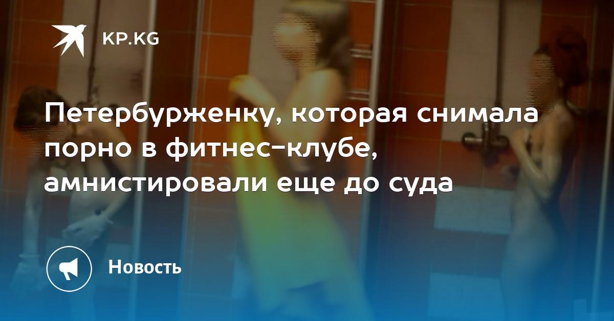 Порно донецкая обл г димитров м н западный