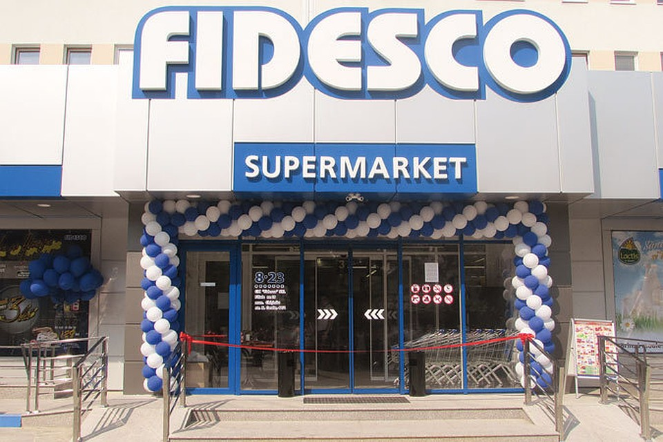 Подарки, конкурсы и яркая шоу-программа  на Боюканах открылся новый магазин  Fidesco 930b6c60b02