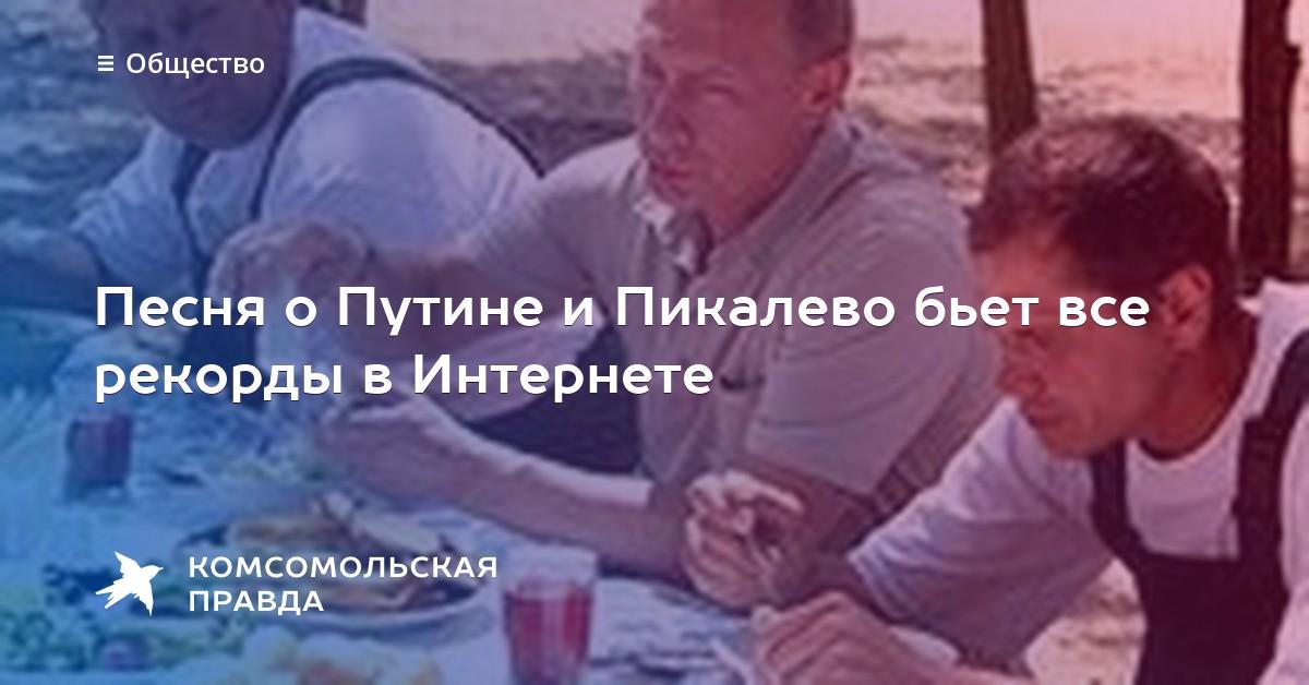 РУССКИЙ МИРОВОЙ ПОРЯДОК 2018
