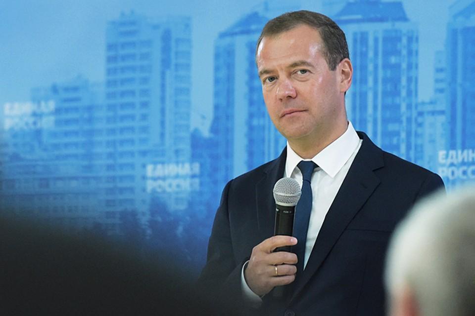 Медведев начал с объяснения, в каких отраслях нам необходимо заменить импорт