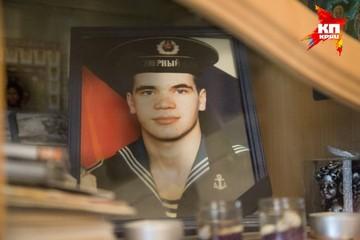 15 лет трагедии на подлодке «Курск»: тело уральского моряка Ивана Нефедкова так и не было найдено