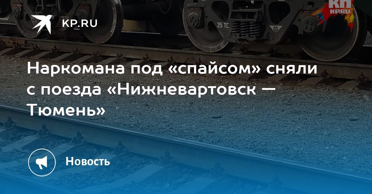 Спайс дешего ижевск MDA Закладка Екатеринбург