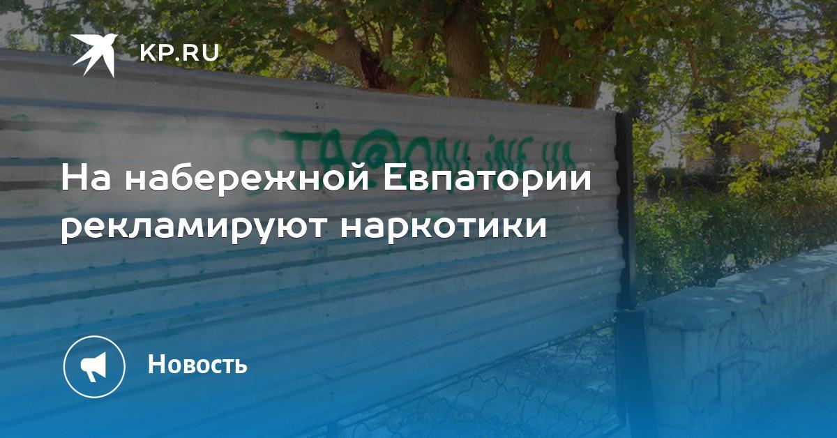 VHQ Стоимость Волгодонск