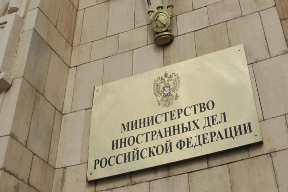 Из России выдворили украинского дипломата