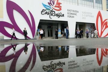 На Восточном экономическом форуме заключено соглашений на 1,3 триллиона рублей