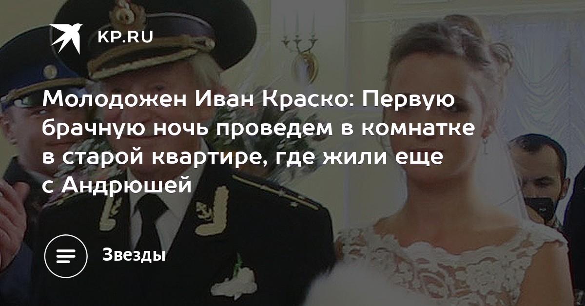 Шлюшки снять фото крупным планом в первую брачную ночь домашних казахские