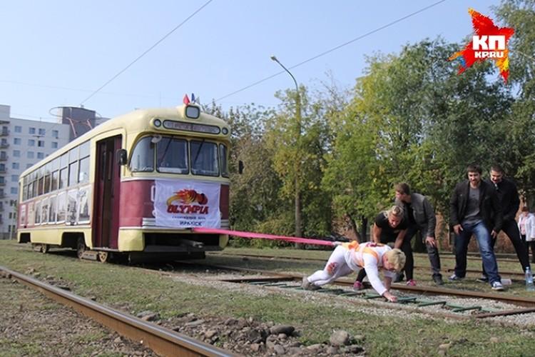 Заявка в Книгу рекордов России: сибирячка протянула 18-тонный трамвай на десять метров