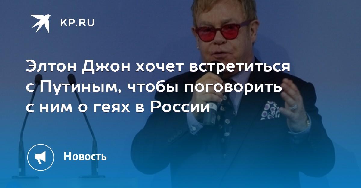 гей форум мурманск