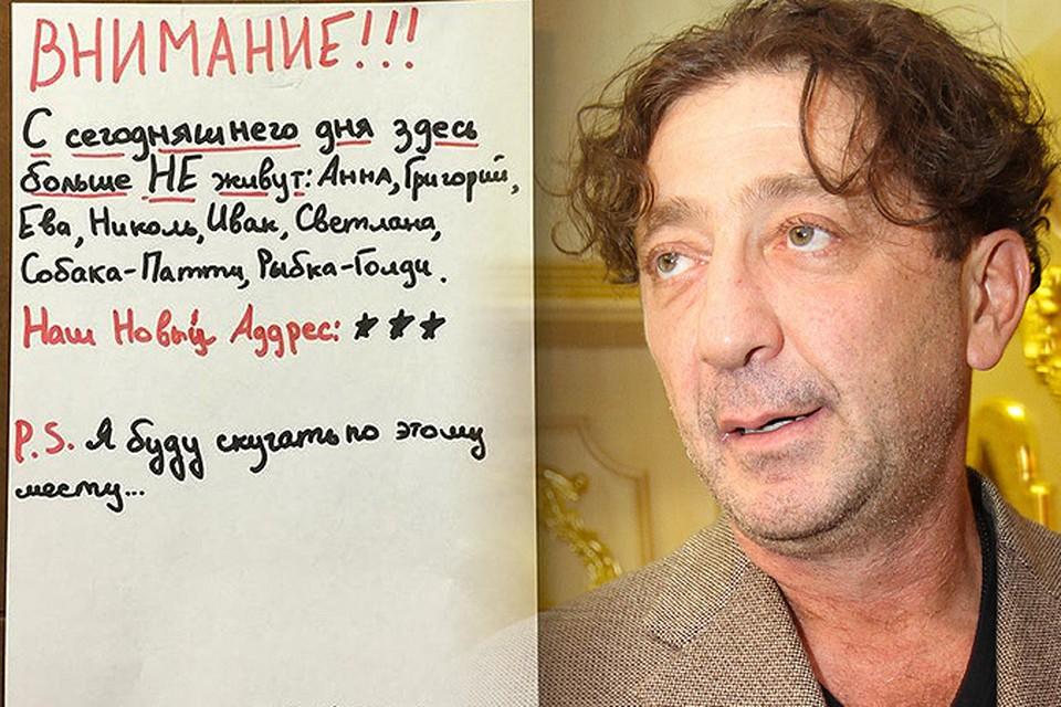 Григорий Лепс съехал из своей квартиры