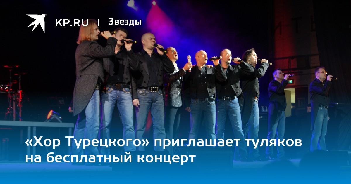 икс слим официальный сайт хор