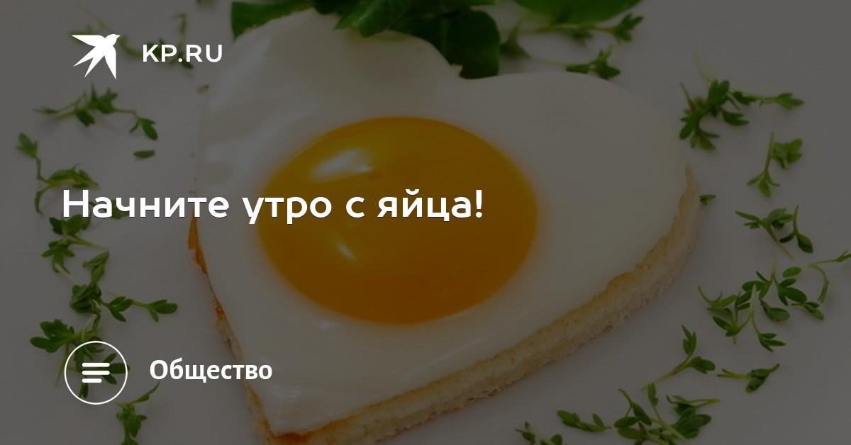 Бреет яйца мужу, смотреть порно с русскими любителями онлайн