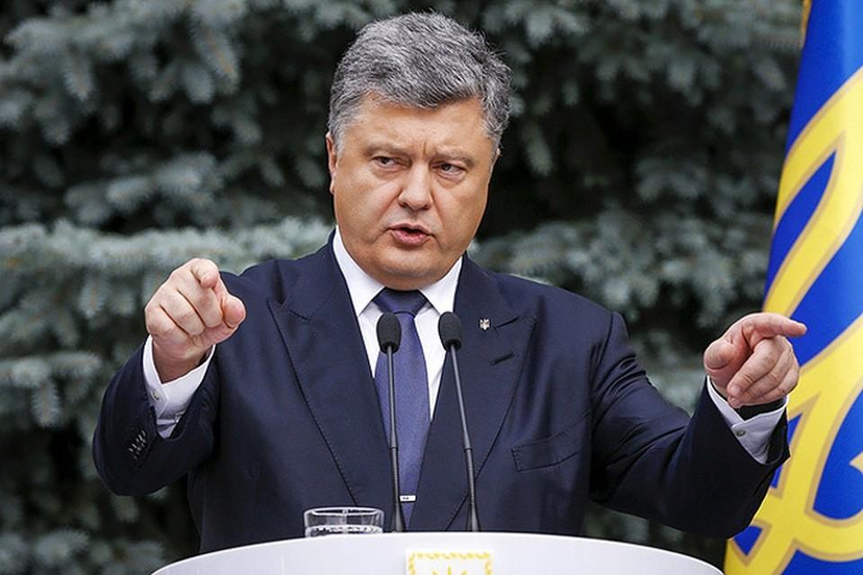 Указом президента Порошенко украинцы утвердили очередной санкционный список.