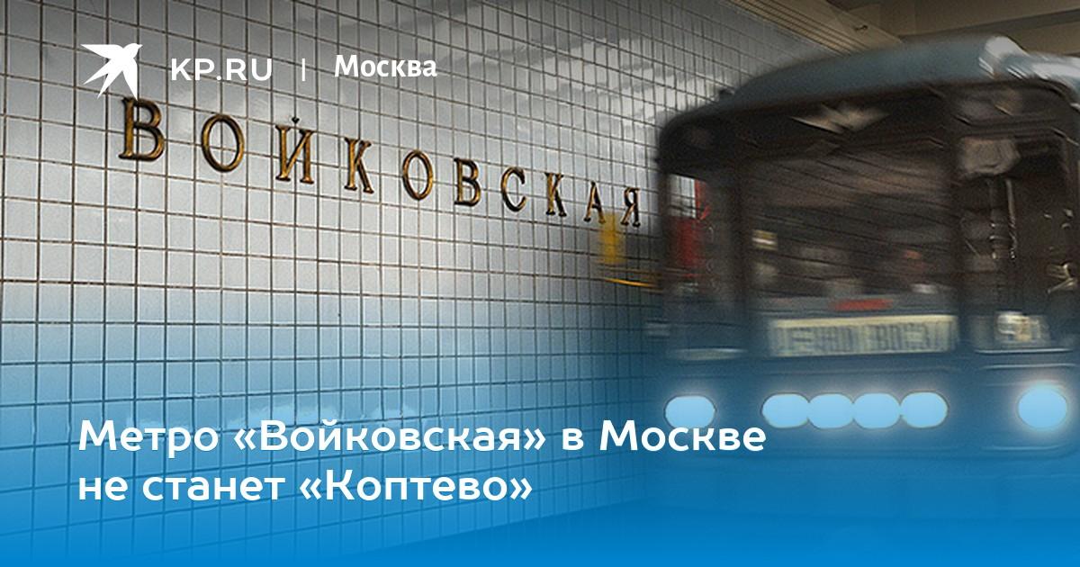 devushki-salon-metro-voykovskaya
