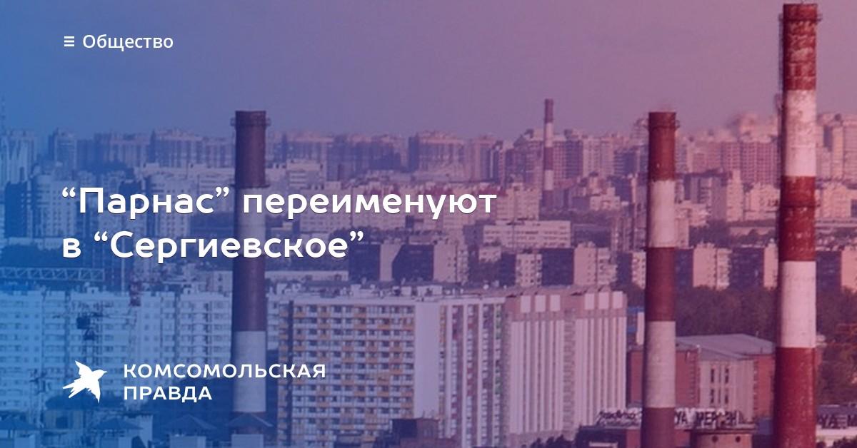 Девушки по вызову станция метро Парнас спб девочки по вызову Глеба Успенского