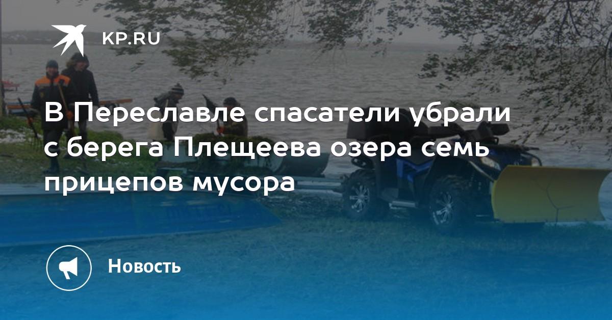 Деньги под залог автомобиля Плещеева улица займ под птс авто Боровское шоссе