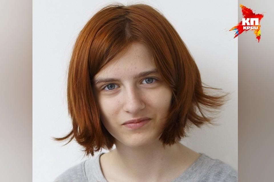 На фото девушка рыжая, но сейчас у нее волосы русые. Фото: предоставлено родственниками