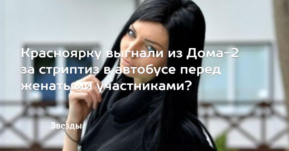 помощь порно русский мулат трахает студентку в анал ты, туфта! Бесподобная