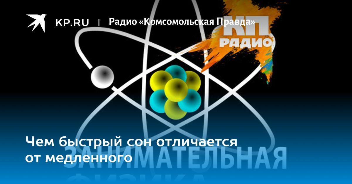 евростат официальный сайт на русском free download