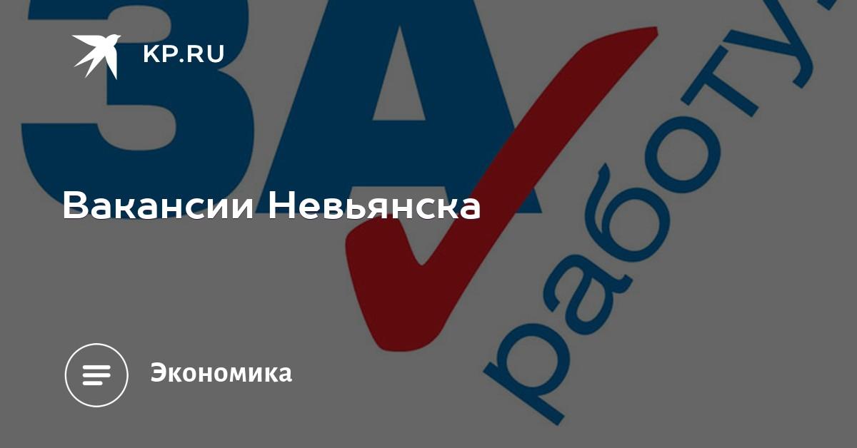 Вакансия контролер билетов в театр эстрады группировка ленинград концерт в москве билеты