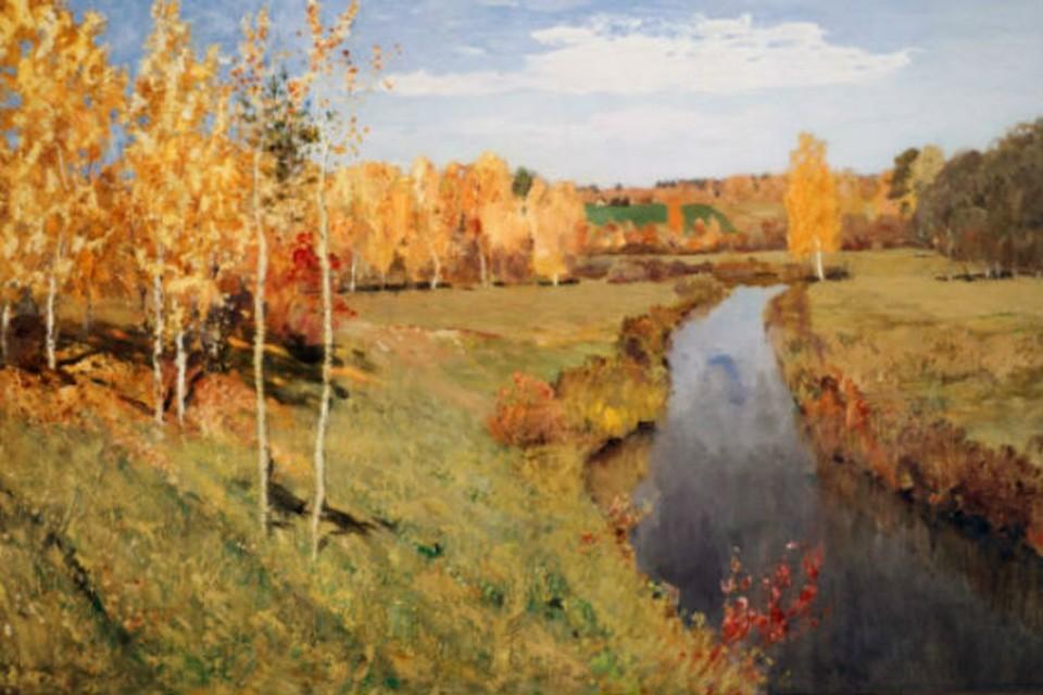 Фото: из архивов Третьяковской галереи.