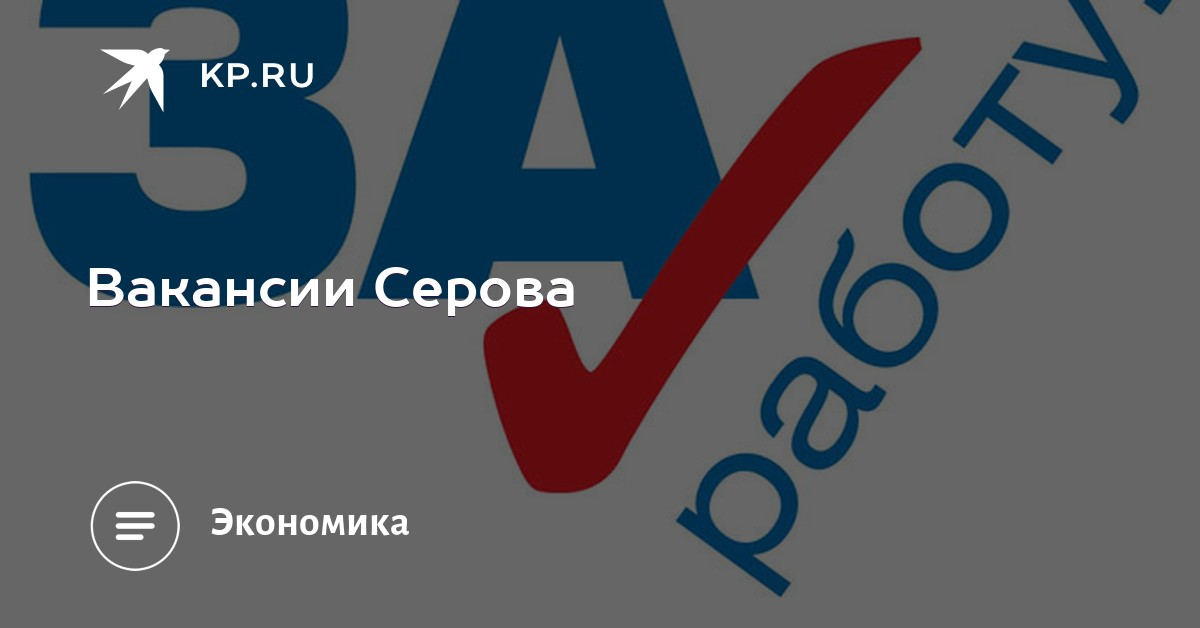 Кристаллы bot telegram Бийск Спайс Недорого Щелково
