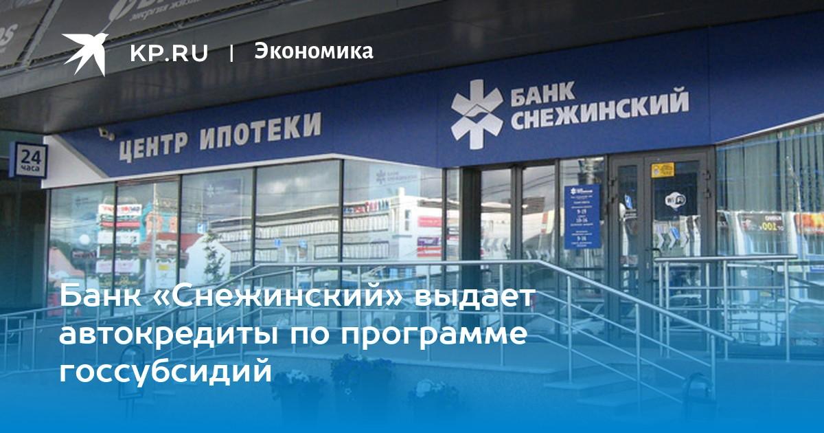 государственные займы россии