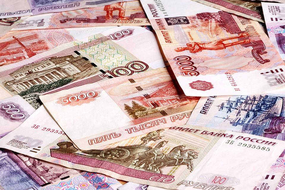 картинки с изображением российских денег одиннадцать салонов
