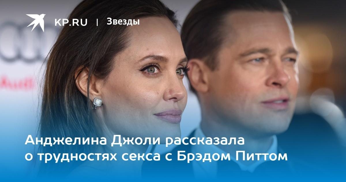 Обнаженная Анджелина Джоли Обнимает Бреда Питта – Лазурный Берег (2020)