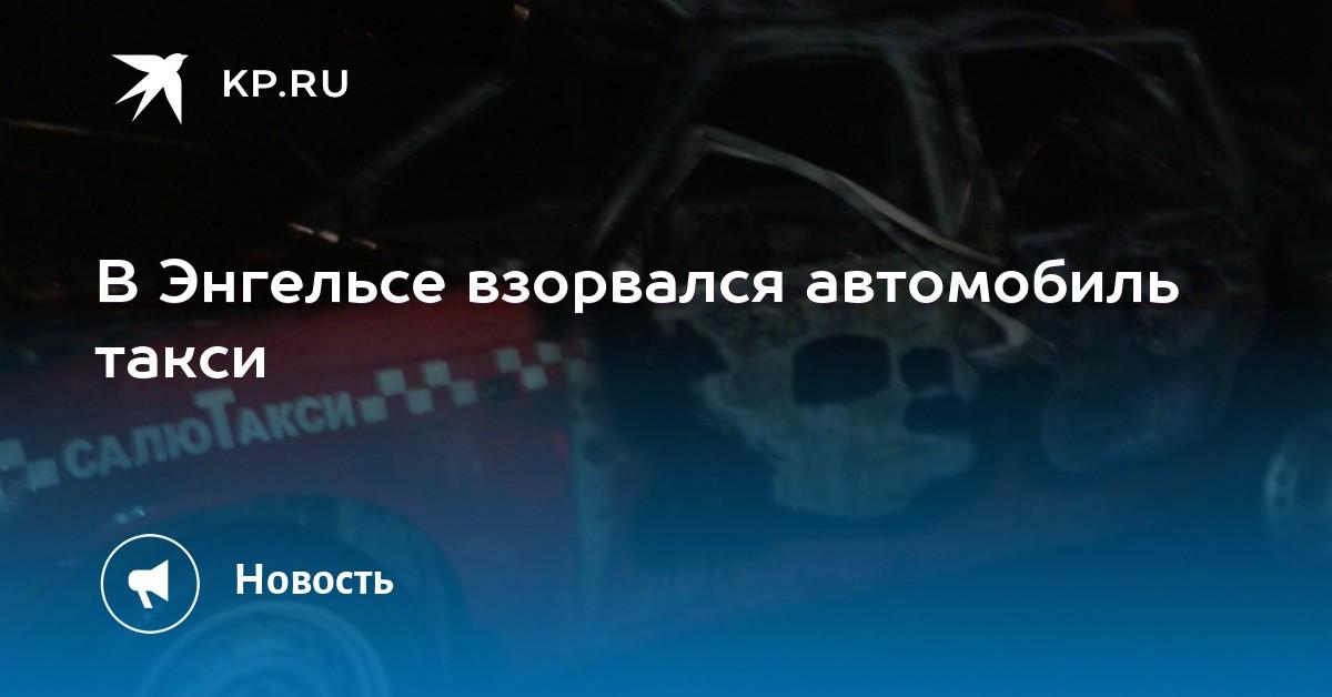 JWH Телеграм Рыбинск Стаф Цена  Зеленодольск