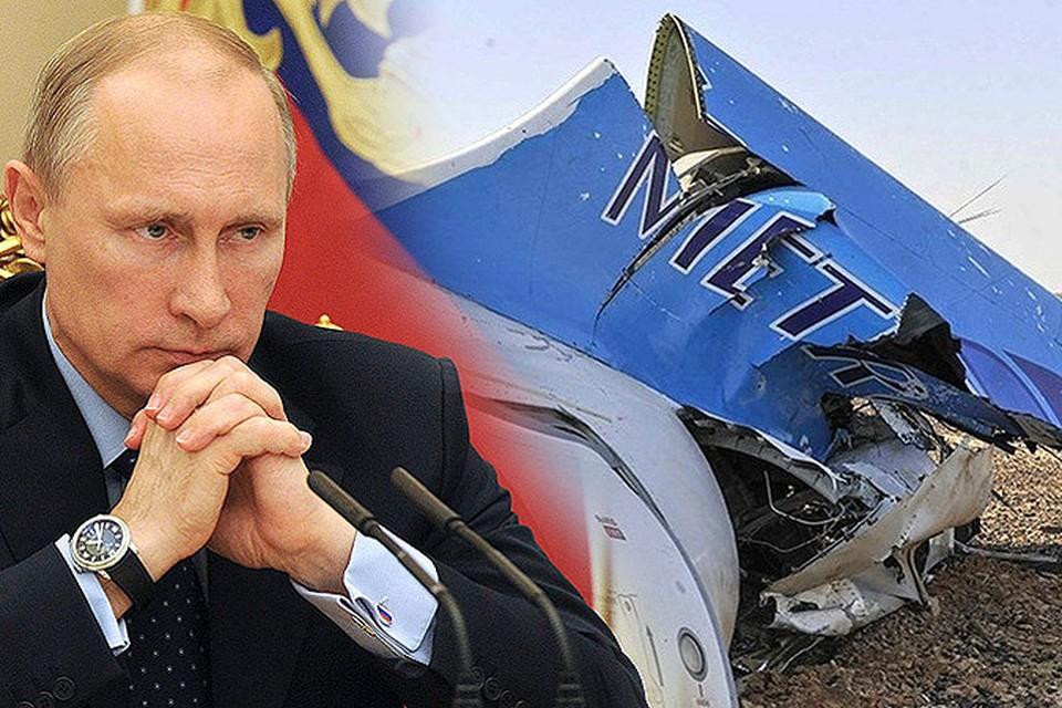 Путин пообещал найти всех причастных к взрыву самолета и покарать