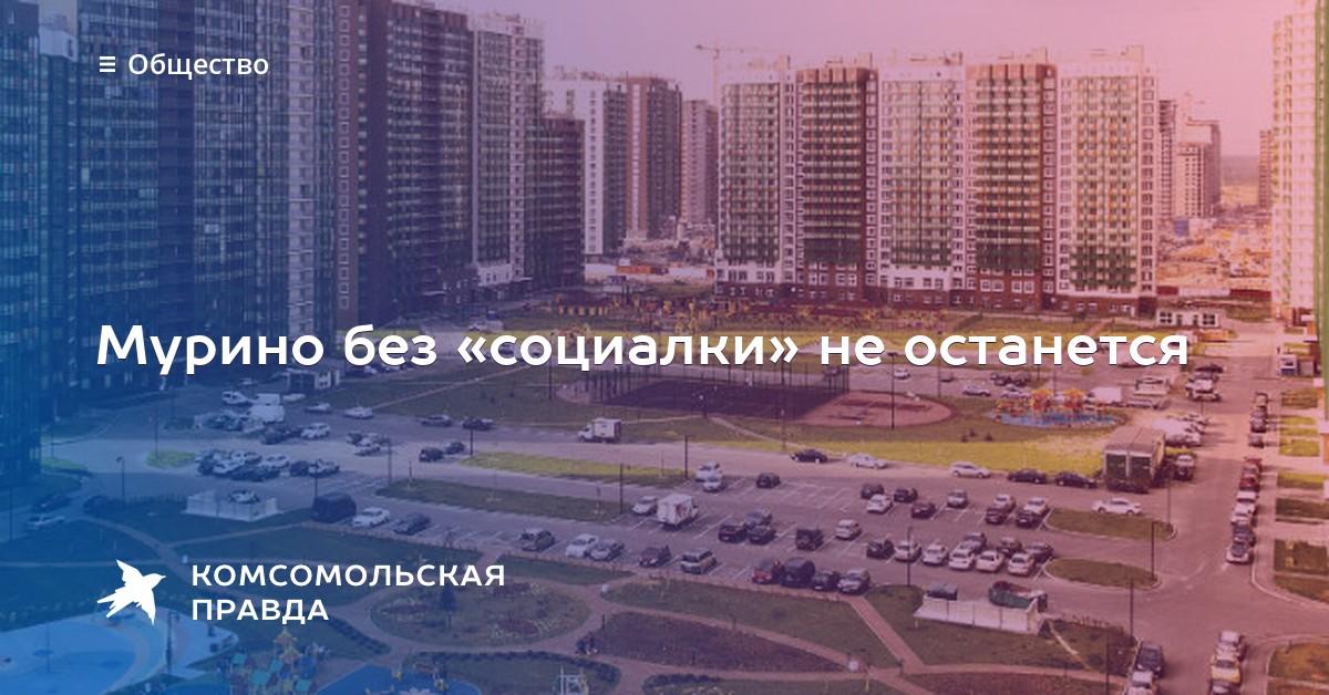 Женщину на ночь Токсовская ул. досуг в Санкт-Петербурге индивидуалки бесплатно
